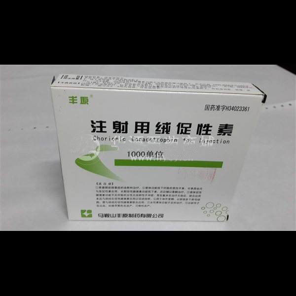 Vials Packing Injection Human Chorionic Gonadotropin HCG For Velvet Gonadotropin